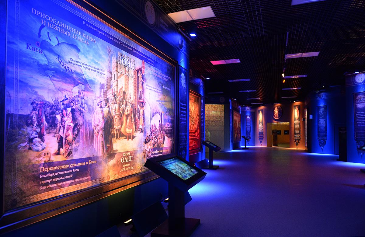 Открытие исторического парка «Россия — моя история» на ВДНХ в Москве