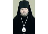 Патриаршее поздравление епископу Гомельскому Стефану с 50-летием со дня рождения