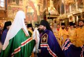 Слово Святейшего Патриарха Кирилла при вручении архиерейского жезла Преосвященному Матфею (Копылову), епископу Анадырскому и Чукотскому