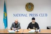 Состоялась пресс-конференция митрополита Астанайского Александра, посвященная итогам деятельности Казахстанского митрополичьего округа в 2015 году