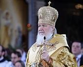 Рождественское послание Святейшего Патриарха Московского и всея Руси Кирилла на языках мира