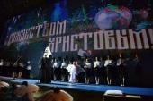 В Храме Христа Спасителя в Москве прошла Патриаршая Рождественская елка