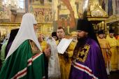 Слово Святейшего Патриарха Кирилла при вручении архиерейского жезла Преосвященному Павлу (Григорьеву), епископу Колыванскому