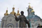 В Киеве освящен памятник апостолу Андрею Первозванному