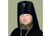 Патриаршее поздравление архиепископу Уманскому Пантелеимону с 55-летием со дня рождения