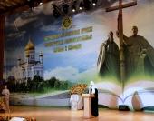 Продолжается прием заявок на соискание Патриаршей литературной премии