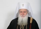 Поздравление Святейшего Патриарха Кирилла Предстоятелю Болгарской Православной Церкви с днем тезоименитства