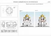 В Москве пройдет фестиваль православного зодчества «Дом Господень»