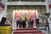 Шестая Рождественская выставка-ярмарка «Дон православный» проходит в Ростове-на-Дону