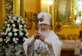 Проповедь Святейшего Патриарха Кирилла в праздник Крещения Господня после Литургии в Богоявленском кафедральном соборе г. Москвы