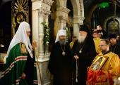 Слово Святейшего Патриарха Кирилла после всенощного бдения в Крестовоздвиженском соборе Женевы