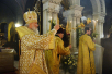 Визит Святейшего Патриарха Кирилла в Швейцарию. Всенощное бдение в Крестовоздвиженском кафедральном соборе Женевы