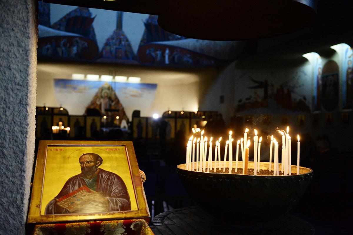 Собрание Предстоятелей Поместных Православных Церквей в Шамбези. Божественная литургия в храме святого апостола Павла