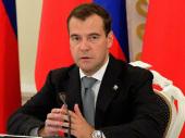 Приветствие председателя Правительства РФ Д.А. Медведева участникам XXIV Международных Рождественских чтений