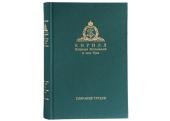 Вышел в свет шестой том Собрания трудов Святейшего Патриарха Кирилла