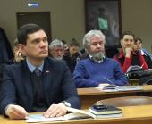 Конференция «Христианские социальные науки: ценностно-ориентированное управление» прошла в ПСТГУ