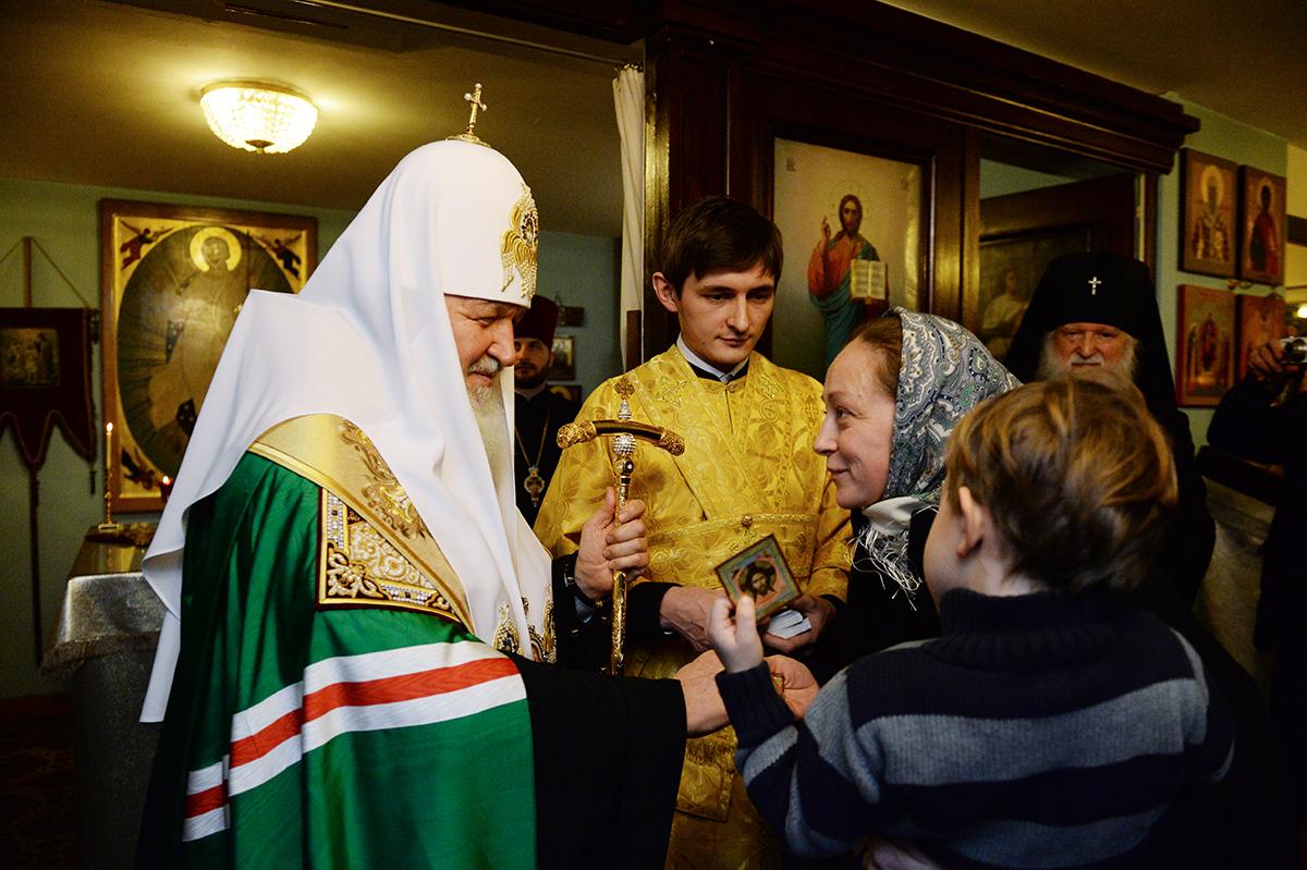Собрание Предстоятелей Поместных Православных Церквей в Шамбези