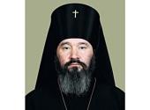 Патриаршее поздравление архиепископу Элистинскому Юстиниану с 55-летием со дня рождения