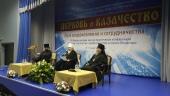 В Москве состоялось информационно-методическое совещание руководителей епархиальных отделов по взаимодействию с казачеством