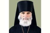 Патриаршее поздравление епископу Ржевскому Адриану с 65-летием со дня рождения