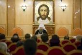 Митрополит Ростовский Меркурий провел встречу сотрудников Синодального и епархиальных отделов религиозного образования