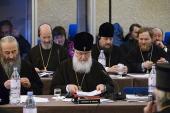 Опубликованы проекты документов Всеправославного Собора (обновлено)