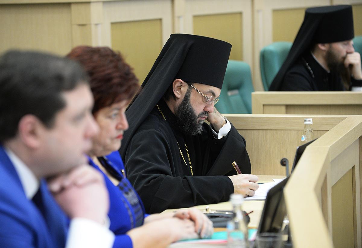 Пленарное заседание IV Рождественских парламентских встреч