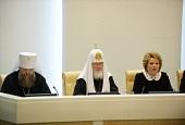 Слово Святейшего Патриарха Кирилла на открытии IV Рождественских парламентских встреч в Совете Федерации