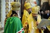 Поздравление Святейшему Патриарху Кириллу от Священного Синода Русской Православной Церкви с семилетием интронизации