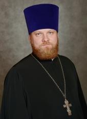 Александр Волков, священник