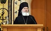 Доклад епископа Троицкого Панкратия на Архиерейском Соборе Русской Православной Церкви 2-3 февраля 2016 года