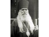 Деяние Освященного Архиерейского Собора Русской Православной Церкви о прославлении в лике святителей архиепископа Богучарского Серафима (Соболева, 1881-1950) 3 февраля 2016 года