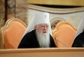 Доклад митрополита Крутицкого и Коломенского Ювеналия на Архиерейском Соборе Русской Православной Церкви 2-3 февраля 2016 года