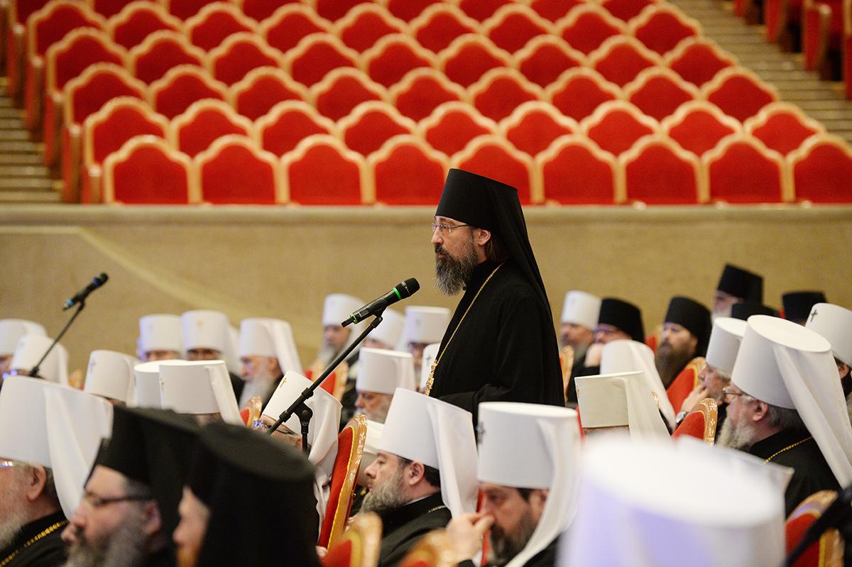Второй день работы Архиерейского Собора Русской Православной Церкви (3 февраля 2016 г.)