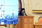 Выступление митрополита Варненского и Великопреславского Иоанна на Архиерейском Соборе Русской Православной Церкви 2-3 февраля 2016 года