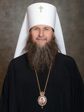 Даниил, митрополит Курганский и Белозерский (Доровских Александр Григорьевич)