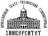 Открытый заключительный тур Общероссийской олимпиады школьников по Основам православной культуры пройдет в Москве и Екатеринбурге