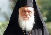 Поздравление Святейшего Патриарха Кирилла Блаженнейшему Архиепископу Иерониму с годовщиной избрания на кафедру Предстоятелей Элладской Церкви