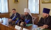 В ОВЦС прошла пресс-конференция, посвященная предстоящему визиту Святейшего Патриарха Кирилла в Латинскую Америку