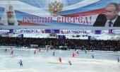 Святейший Патриарх Кирилл поздравил Сборную России по хоккею с мячом с победой на чемпионате мира