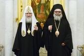 Поздравление Святейшего Патриарха Московского и всея Руси Кирилла Блаженнейшему Патриарху Великой Антиохии и всего Востока Иоанну X с днем интронизации