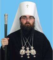 Ростислав, Блаженнейший Митрополит Чешских земель и Словакии (Гонт Андрей)