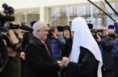 Святейший Патриарх Кирилл отбыл на Кубу
