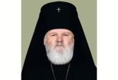 Патриаршее поздравление архиепископу Чимкентскому Елевферию с 25-летием архиерейской хиротонии