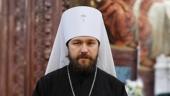 Митрополит Волоколамский Иларион: Эта встреча должна была состояться и состоялась именно сейчас
