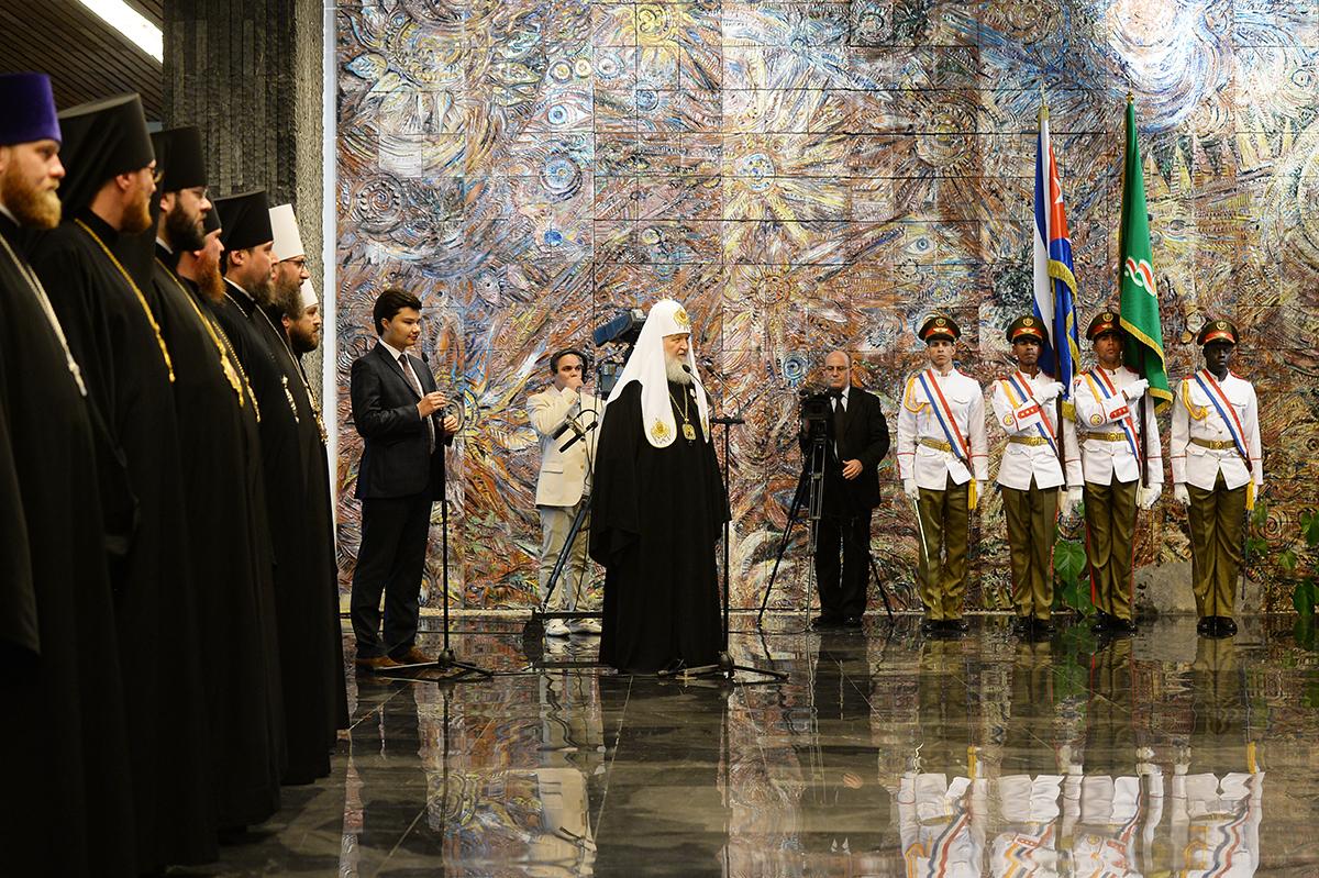 Визит Святейшего Патриарха Кирилла в Латинскую Америку. Награждение орденом Хосе Марти