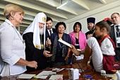 Святейший Патриарх Кирилл посетил реабилитационный центр для детей «Солидарность с Панамой» в пригороде Гаваны
