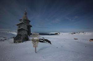 Святейший Патриарх Кирилл совершит богослужение в Свято-Троицком храме в Антарктиде