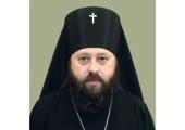 Патриаршее поздравление архиепископу Абаканскому Ионафану с 30-летием служения в священном сане