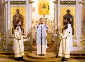 В Москве стартуют курсы тифлосурдокоммуникации для священнослужителей